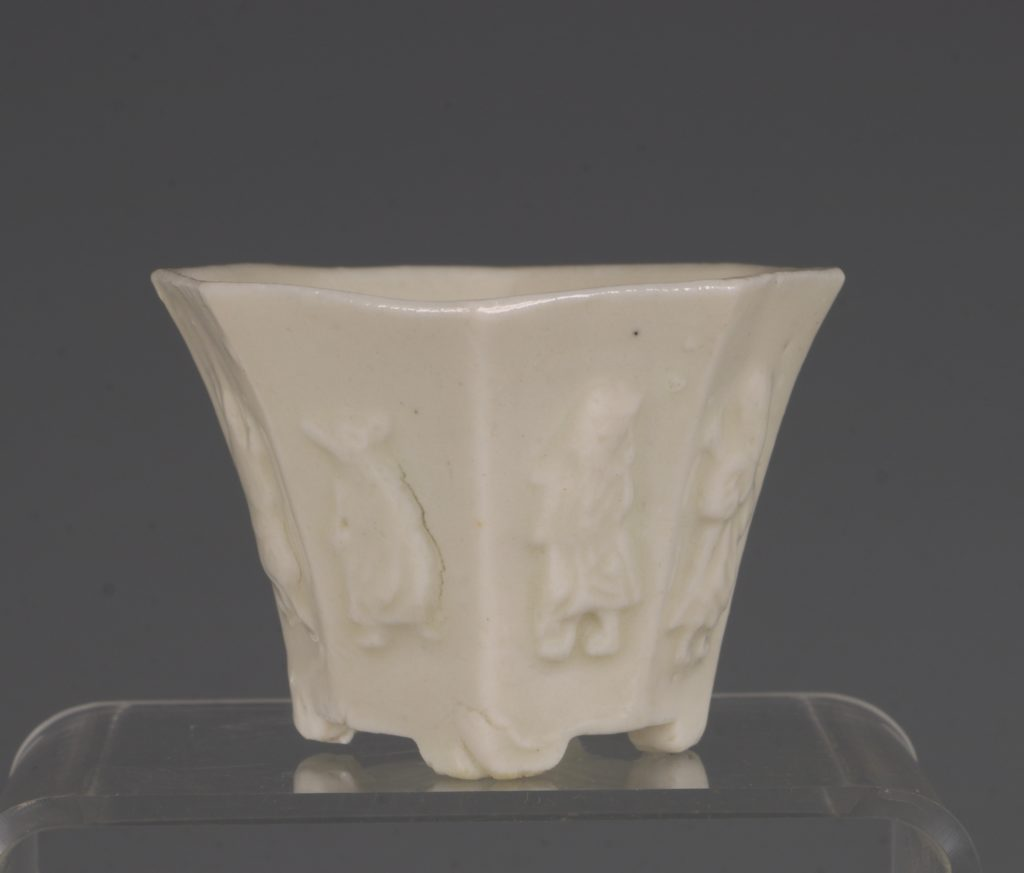 A Chinese Blanc de Chine Octagonal Cup Kangxi 17thC 5