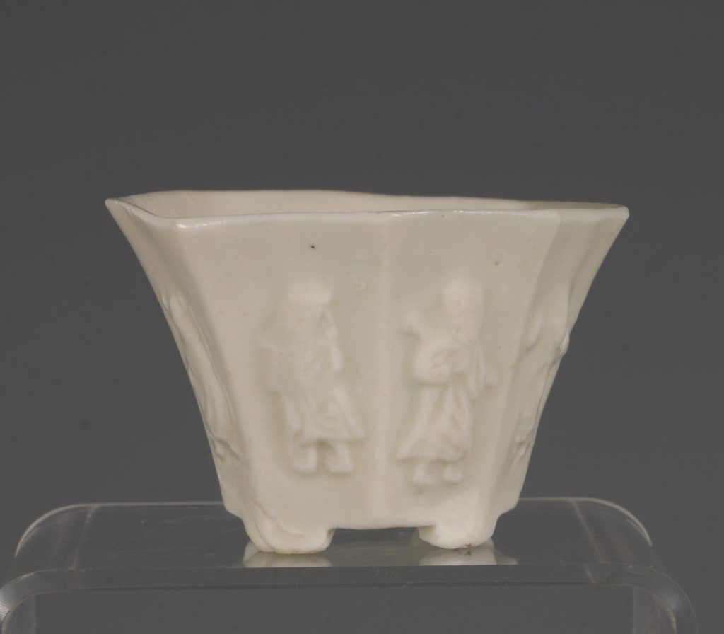 A Chinese Blanc de Chine Octagonal Cup Kangxi 17thC 6