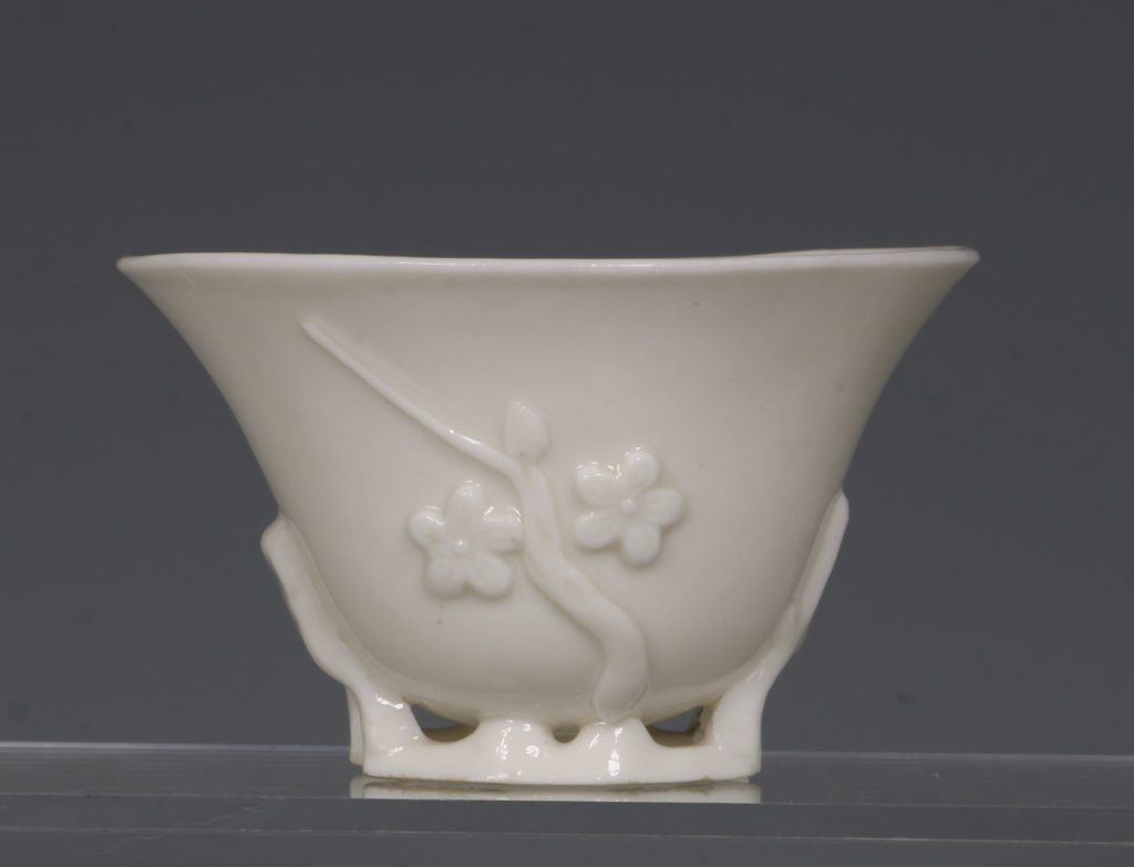 A Blanc de Chine Libation Cup Kangxi L17thC
