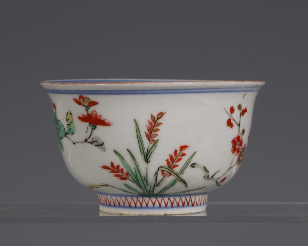 A Polychrome Arita Bowl 17/18thC 1
