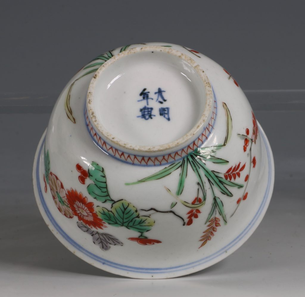 A Polychrome Arita Bowl 17/18thC 5