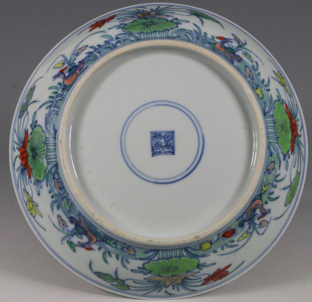 A Doucai Saucer Dish Yongzheng C1723/36 4