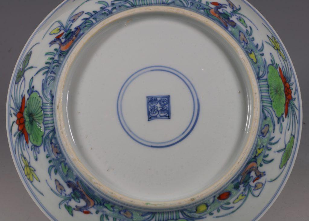 A Doucai Saucer Dish Yongzheng C1723/36 5