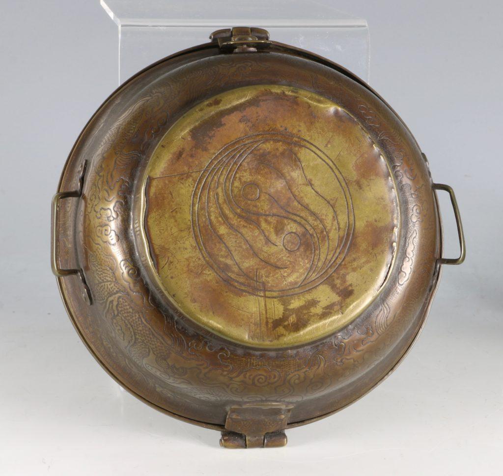 A Sino-Tibetan Bowl Holder 17thC 8