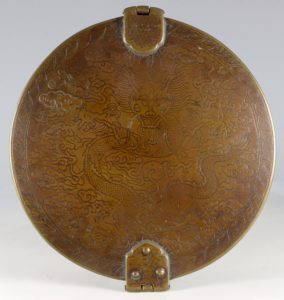 A Sino-Tibetan Bowl Holder 17thC