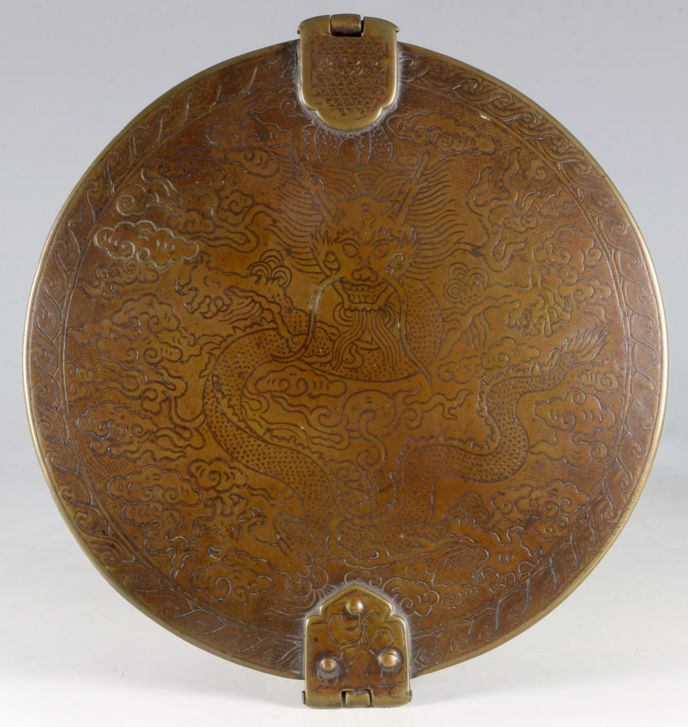 A Sino-Tibetan Bowl Holder 17thC