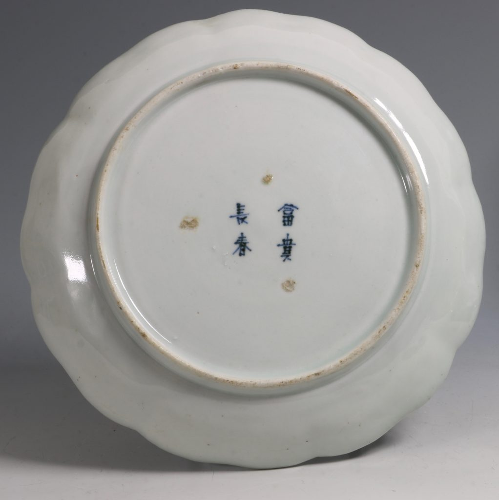 A Pair of Japanese Arita Blue and White Dishes L18thC 3