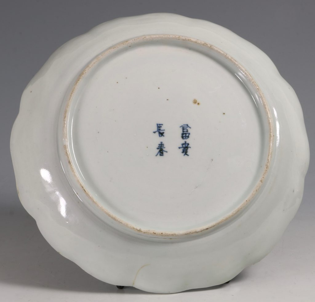A Pair of Japanese Arita Blue and White Dishes L18thC 5