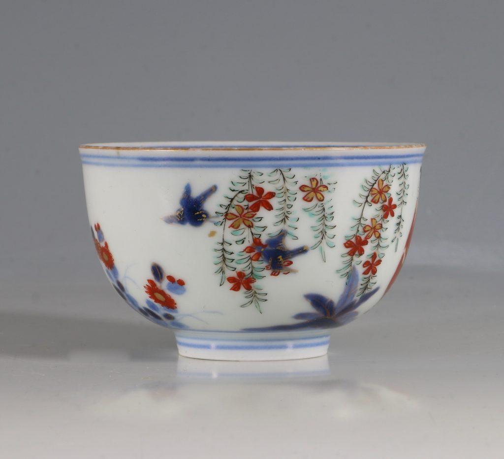 A Japanese Arita Tea Bowl 17/18thC 1