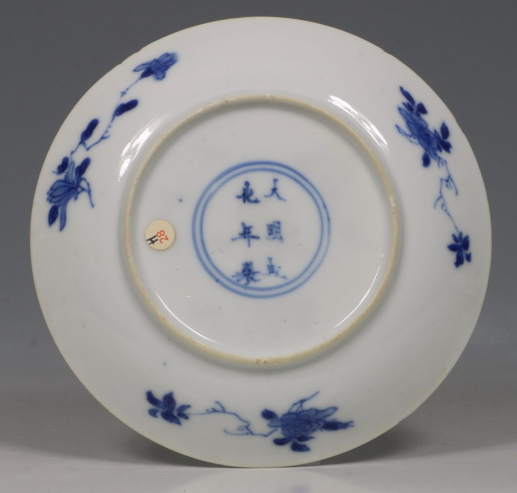A Blue and White Tea Bowl and Saucer Kangxi C1700 2