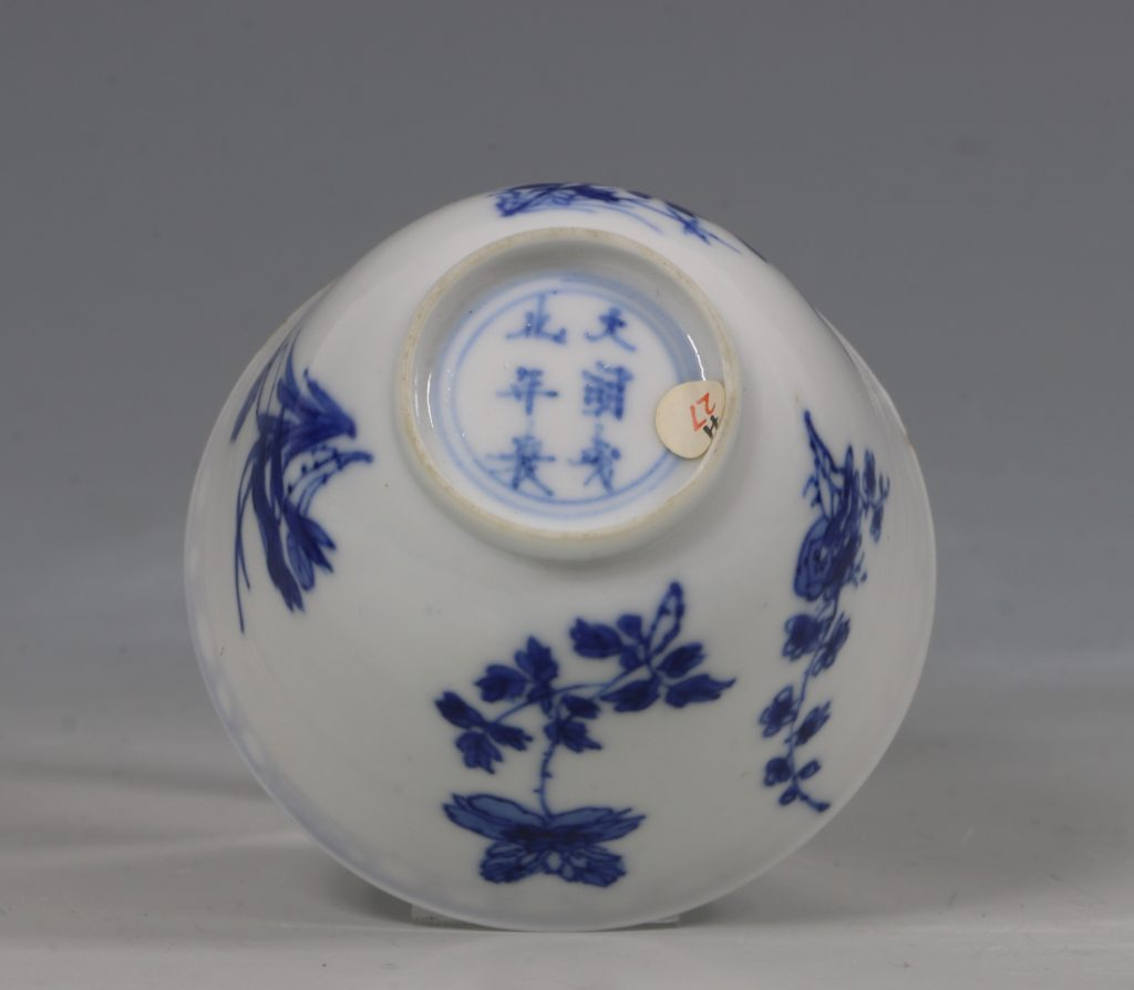 A Blue and White Tea Bowl and Saucer Kangxi C1700 9