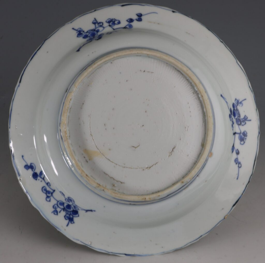 A Late Ming Blue and White Plate Wanli C1600 2
