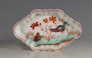 An Enamelled Spoon Tray Qianlong 18thC
