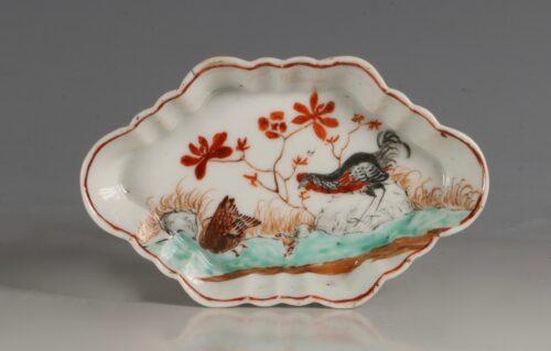 An Enamelled Spoon Tray Qianlong 18thC