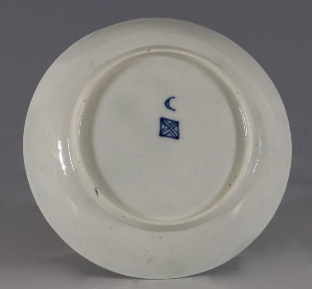 A Worcester Powder Blue Ground Cup and Saucer C1765/70 7