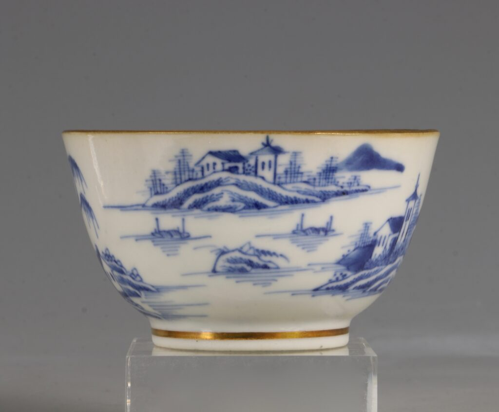 A London Gilded Chinese Tea Bowl and Saucer C1775-90 4