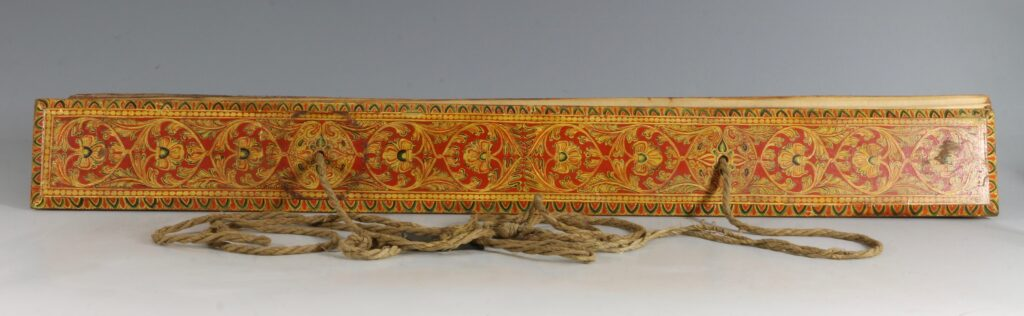 A Palm Leaf Manuscript with Lacquered Covers Sri Lanka 18/19thC 1