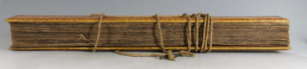 A Palm Leaf Manuscript with Lacquered Covers Sri Lanka 18/19thC 3