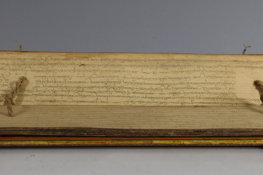 A Palm Leaf Manuscript with Lacquered Covers Sri Lanka 18/19thC 5
