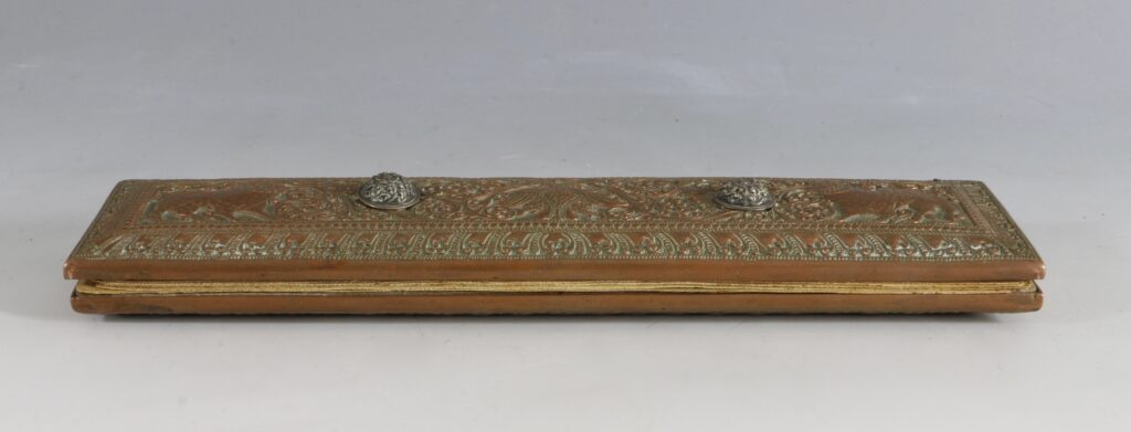 A Pair of Sri Lankan Copper Palm Leaf Book Covers 19thc