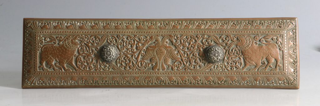 A Pair of Sri Lankan Copper Palm Leaf Book Covers 19thc 1