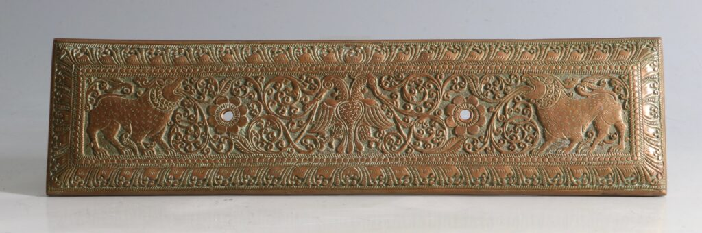 A Pair of Sri Lankan Copper Palm Leaf Book Covers 19thc 2