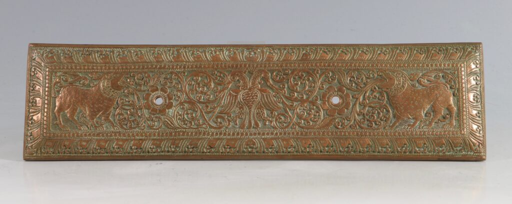 A Pair of Sri Lankan Copper Palm Leaf Book Covers 19thc 3