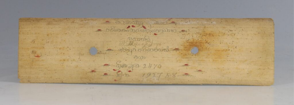 A Pair of Sri Lankan Copper Palm Leaf Book Covers 19thc 4