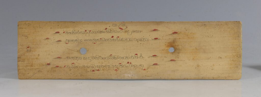 A Pair of Sri Lankan Copper Palm Leaf Book Covers 19thc 5