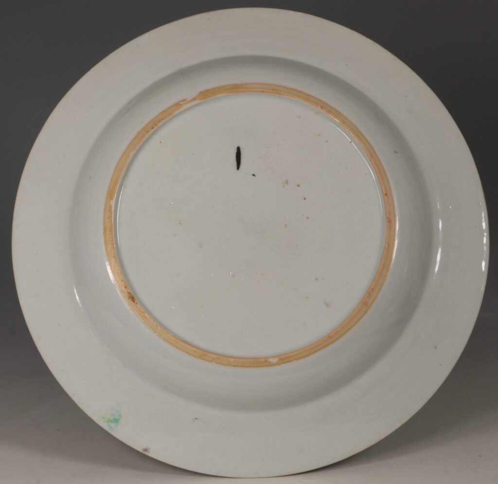 A Fine Famille Rose Plate C1735/45 2