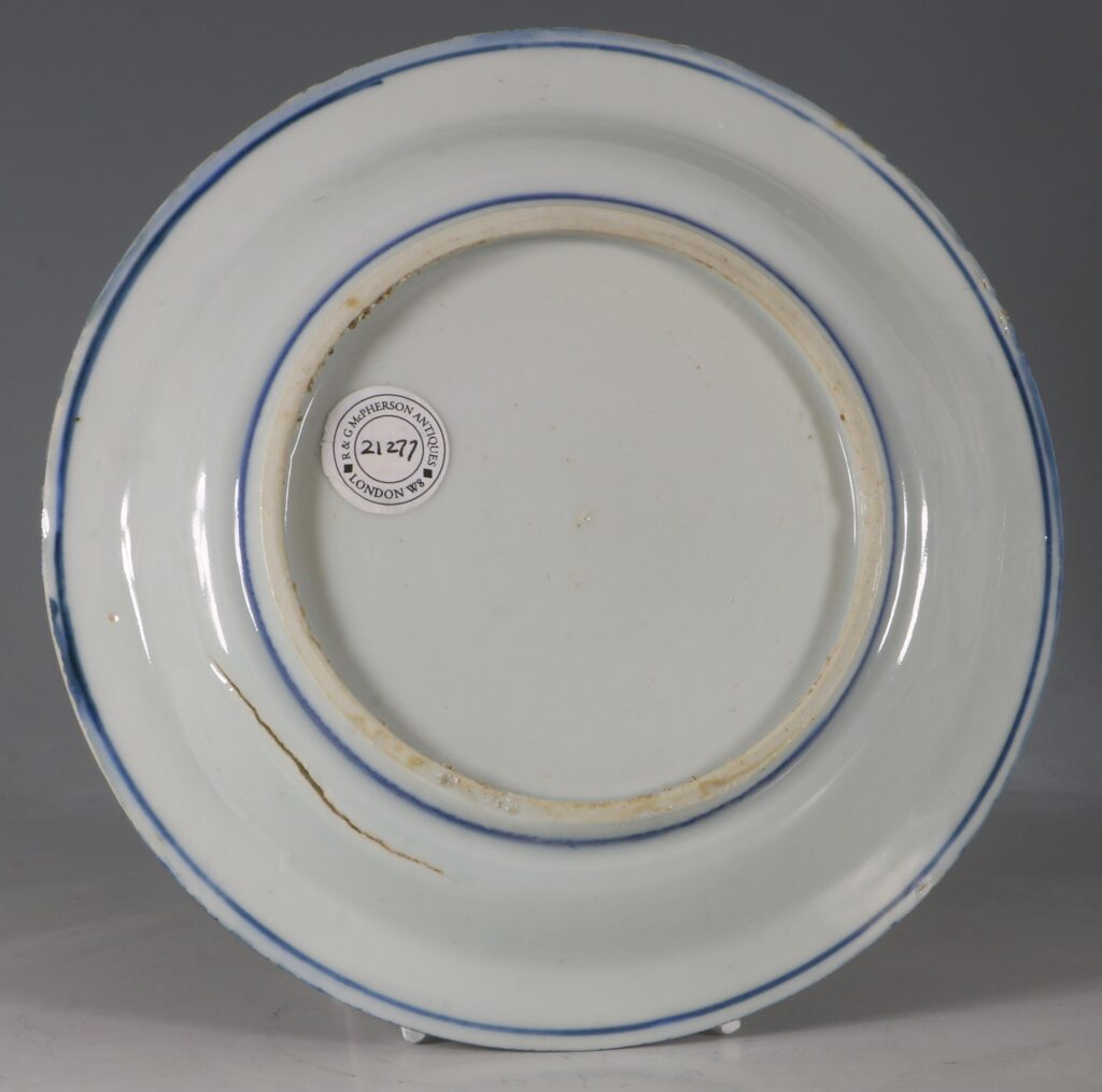 Late Ming Blue and White Ko-sometsuke Dish Tianqi 1
