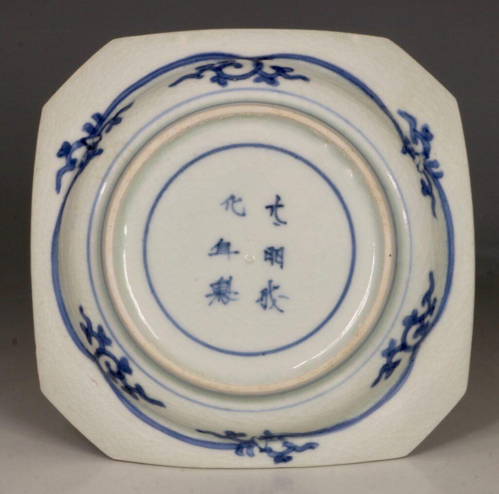 An Arita Blue and White Dish L17thC 3
