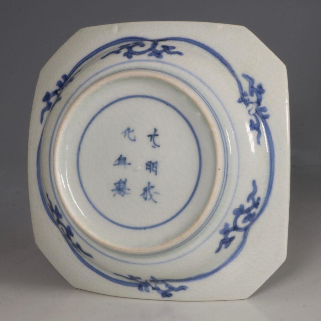 An Arita Blue and White Dish L17thC 4