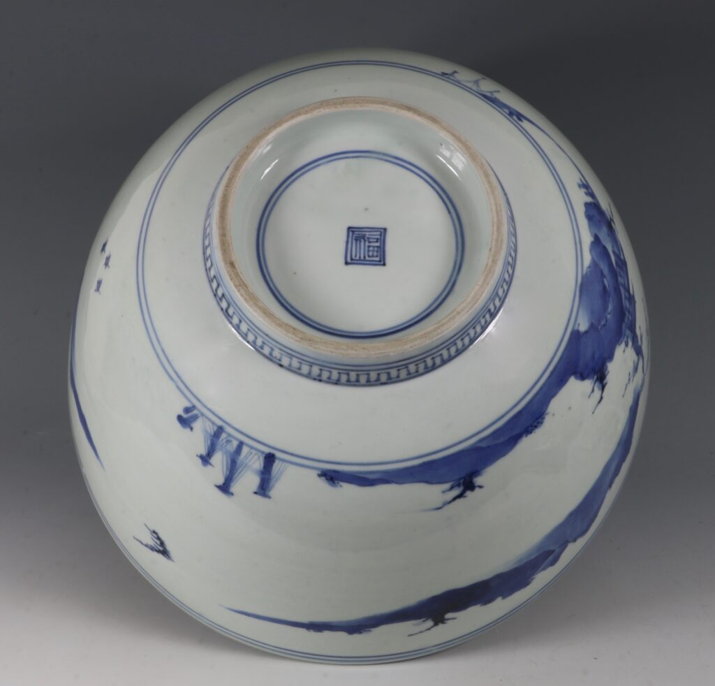 A Fine and Large Early Japanese Arita Blue and White Bowl 17thC 11