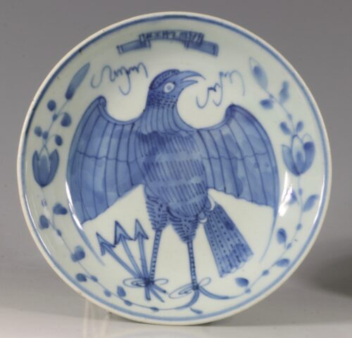 A Blue and White American Market Dish 19thC