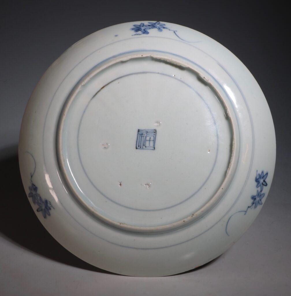 An Arita Blue and White Saucer Dish 17thC 1