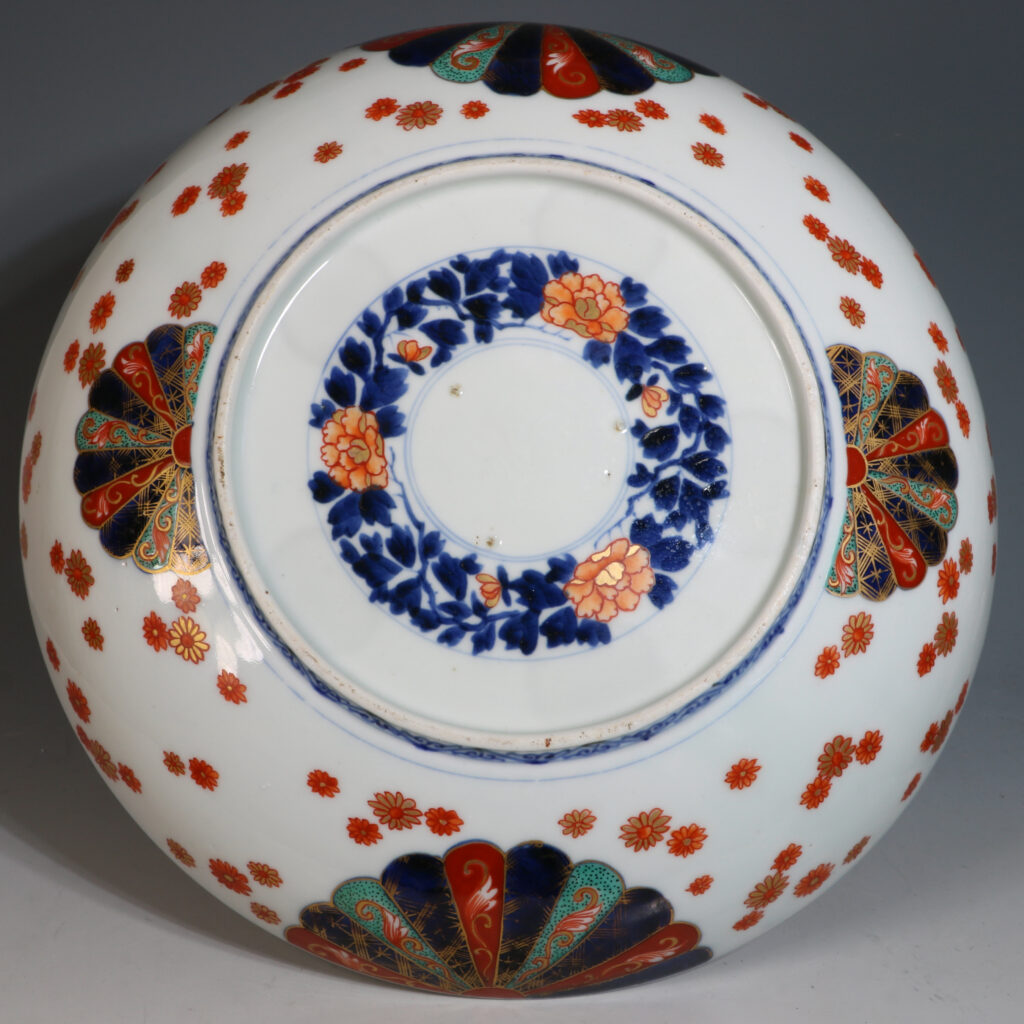 A Large Chinese Imari Saucer Dish Kangxi E18thC 6