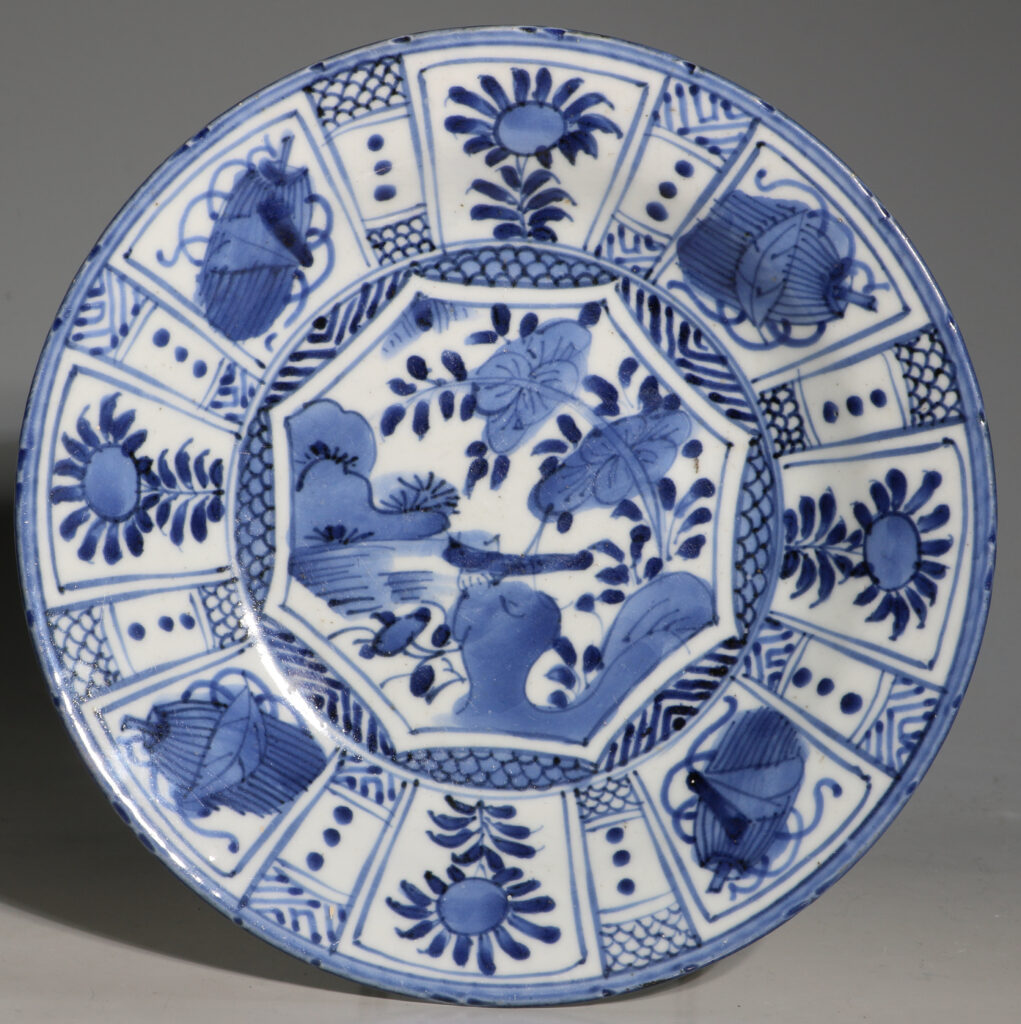 A Japanese Arita Blue and White Plate L17thC