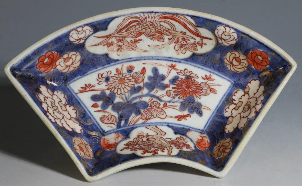 A Set of Four Japanese Fan Shape Dishes Imari E18thC 5