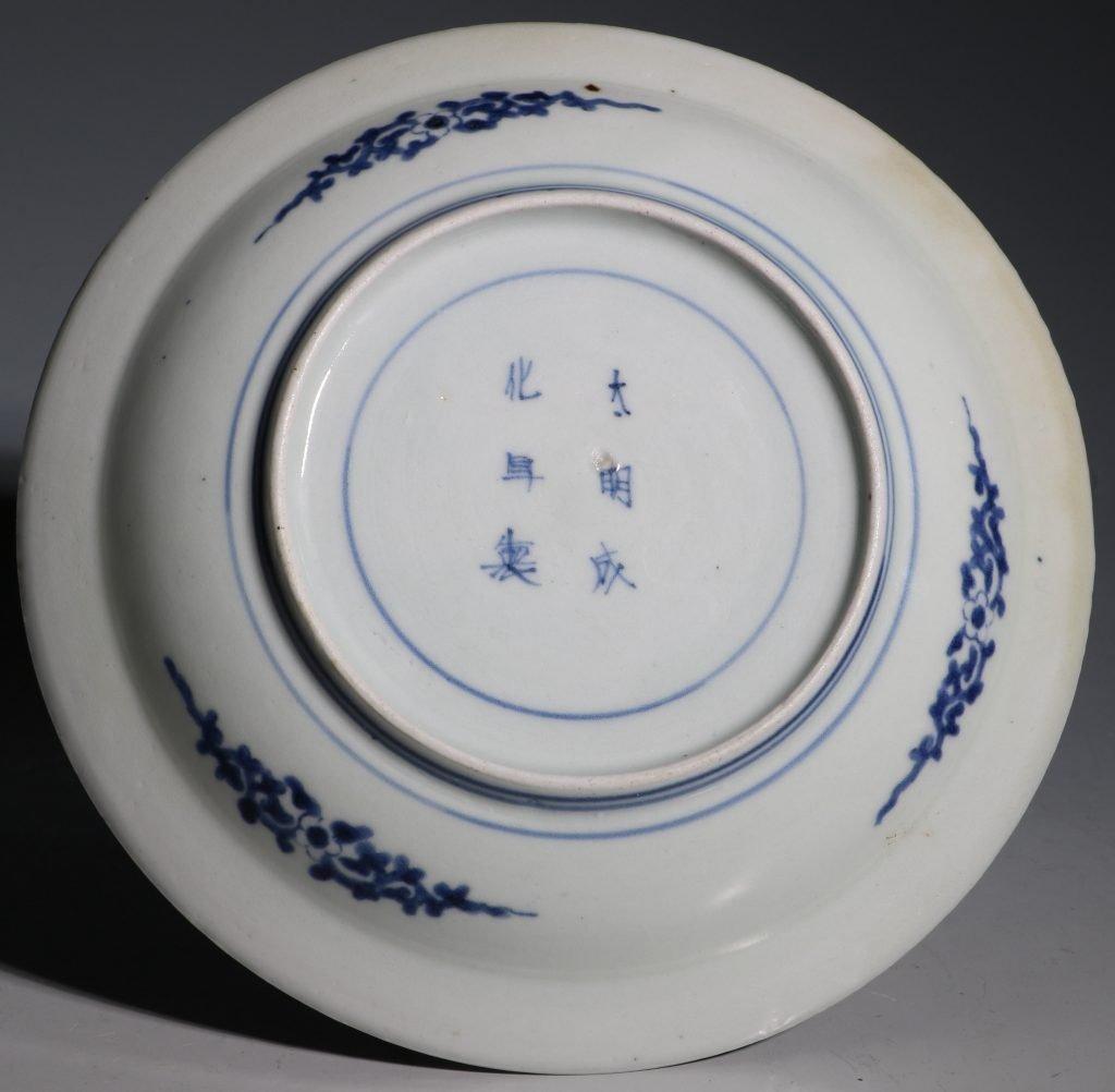 A Japanese Blue and White Dish Arita 1680-1710 2