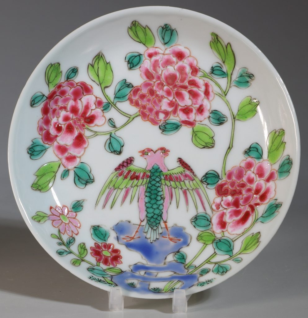 A Rare Pair of Mexican Market Famille Rose Tea Bowls and Saucers Yongzheng C1735 4
