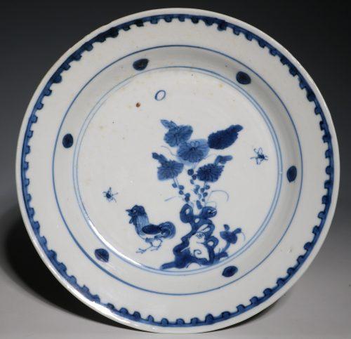 A Chinese L Ming KoSometsuke Blue and White Dish 1620-40