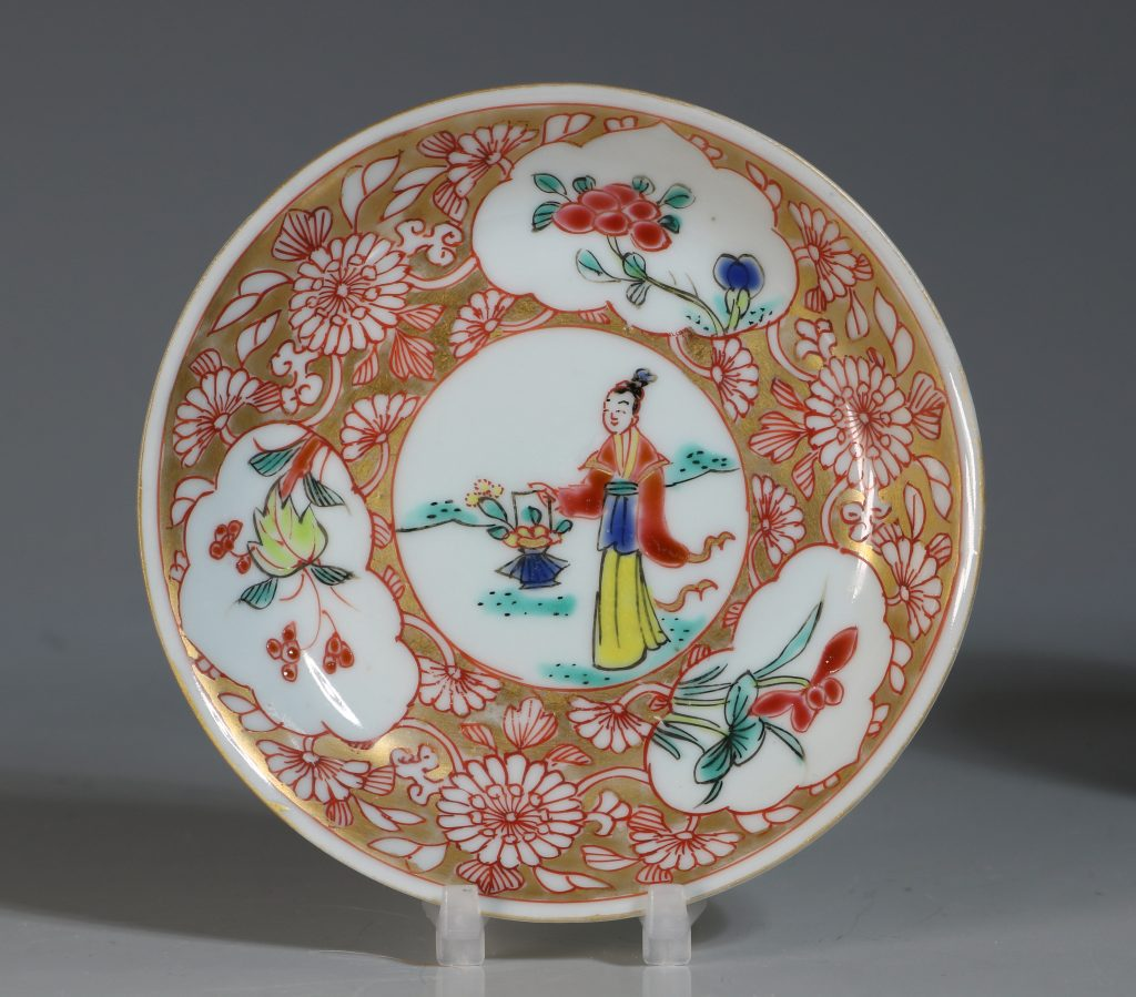 A Pair of Famille Rose Tea Bowls and Saucers Yongzheng 2