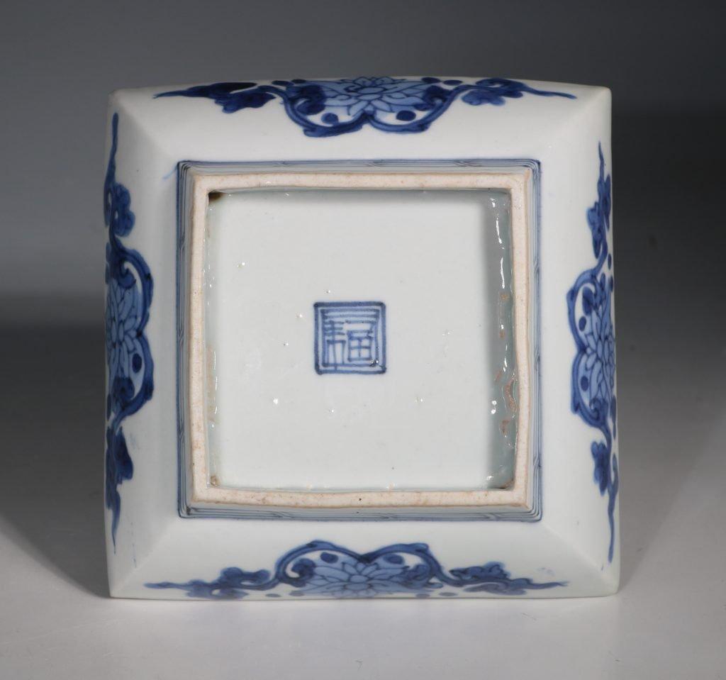 A Japanese Arita Square Dish 17thC 1