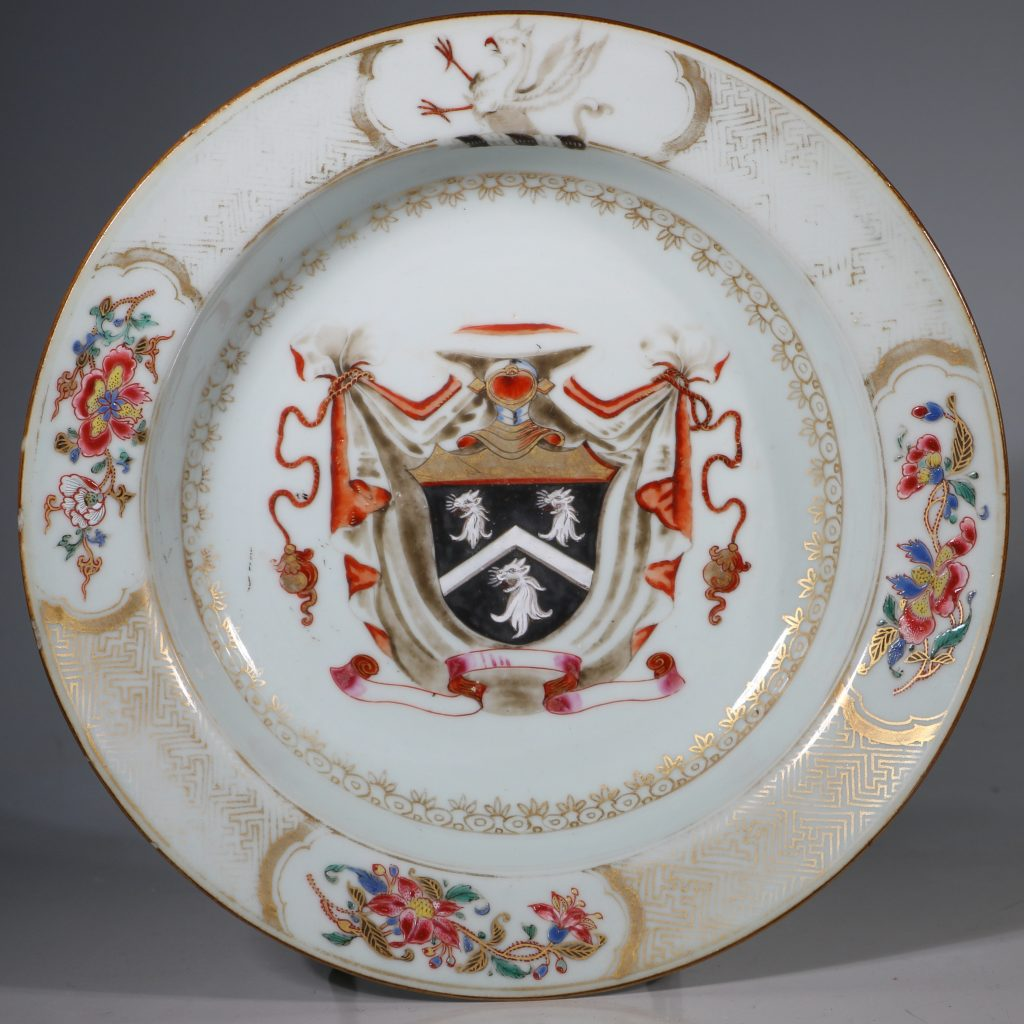 A Famille Rose Armorial Deep Plate C1731