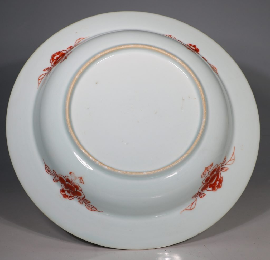 A Famille Rose Armorial Deep Plate C1731 2