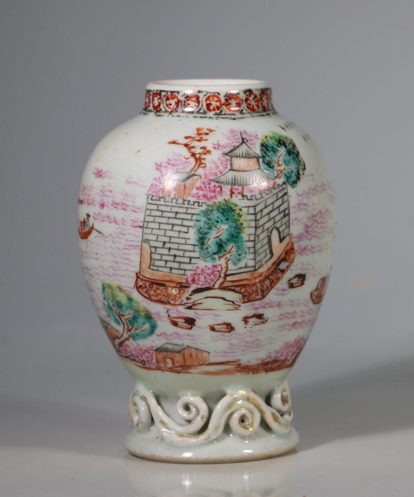 A Rare Famille Rose Tea Caddy Qianlong C1760