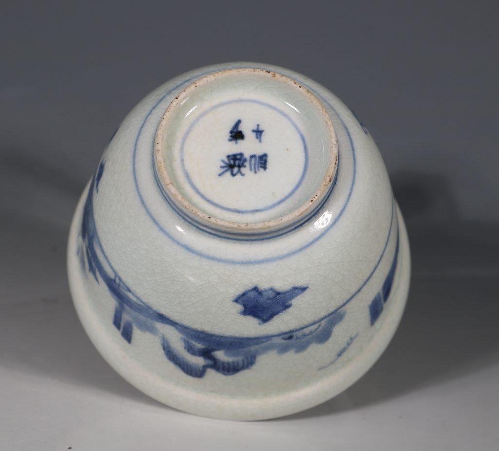 An Arita Blue and White Deep Cup L17thC 5