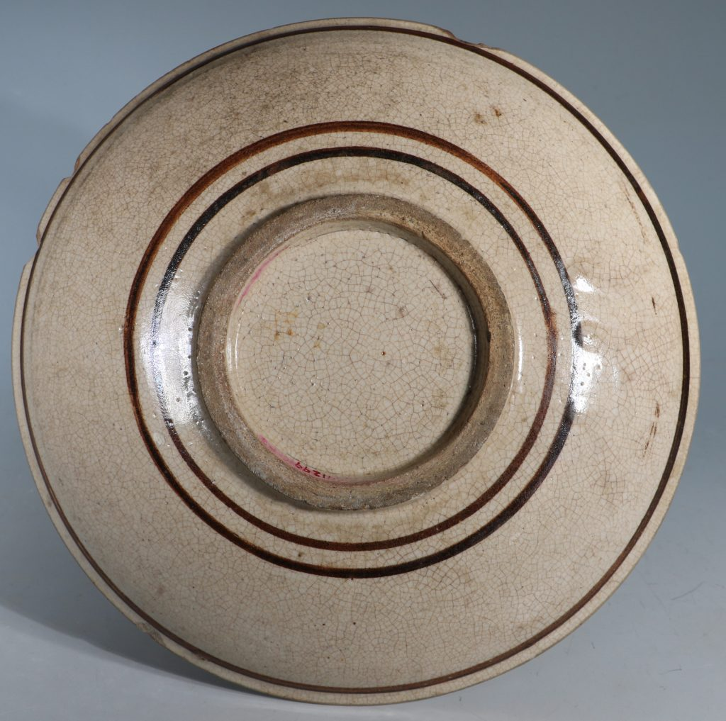 A Japanese Seto Oil Plate Abura Zara 19thC 1