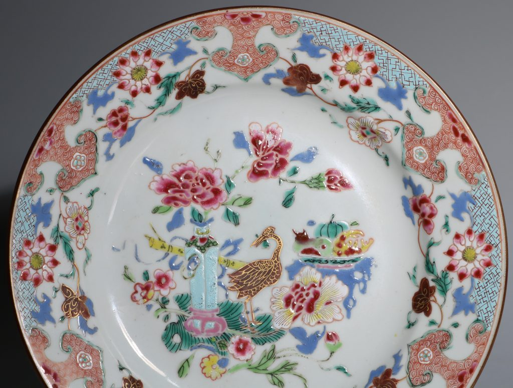 A Famille Rose Plate Early Qianlong 1735/45 3